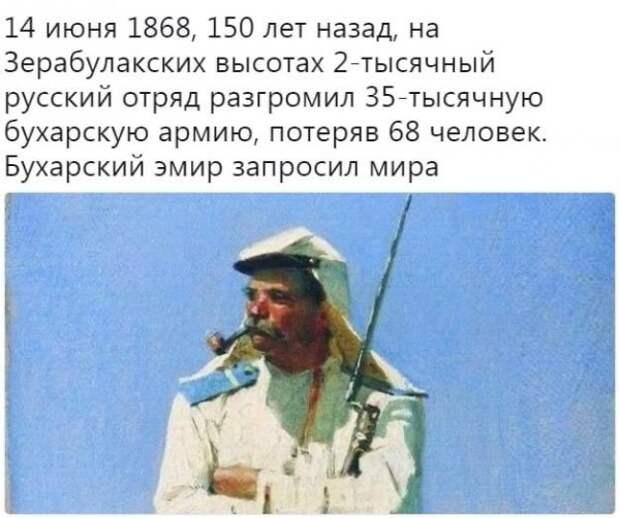 150 лет назад русский отряд разгромил бухарскую армию