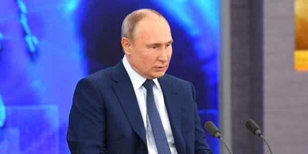 Президент внес в Госдуму законопроект о денонсации ДОН