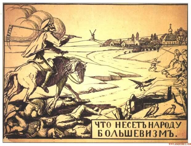 Письмо М.А. Шолохова  И.В. Сталину 4 апреля 1933 г.
