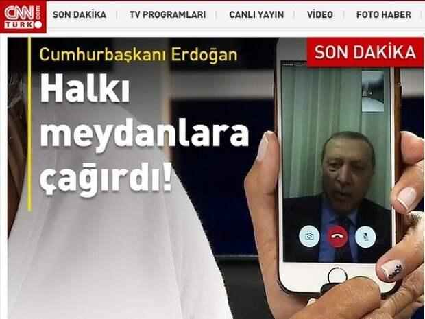СМИ: президент Турции вылетел из Стамбула в неизвестном направлении