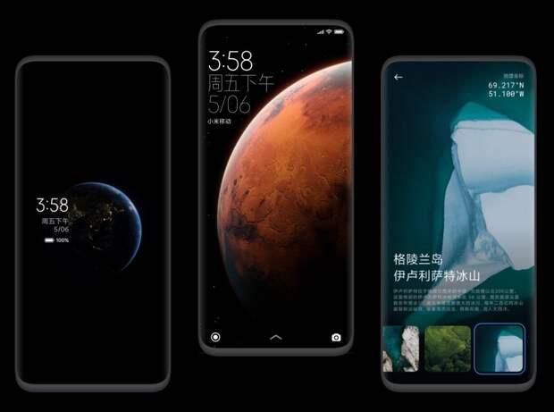 Фишки грядущей MiUi 12 для Xiaomi