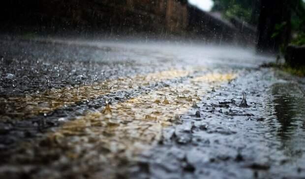 Синоптики вРостове-на-Дону советуют неждать хорошей погоды вначале лета
