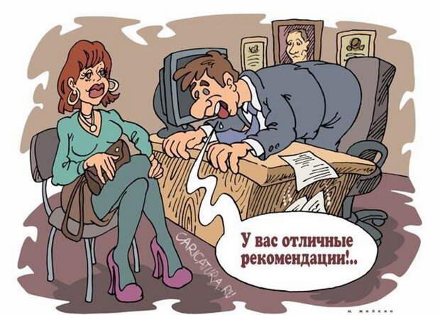Суд. Двое разводятся. .. Улыбнемся))