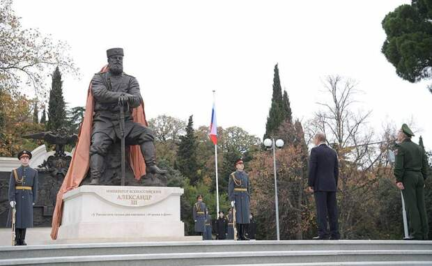 Российский либерализм в эпоху Александра III