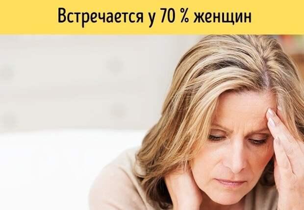 За месяц до сердечного приступа организм начнет вас предупреждать. Вот 5 главных симптомов.