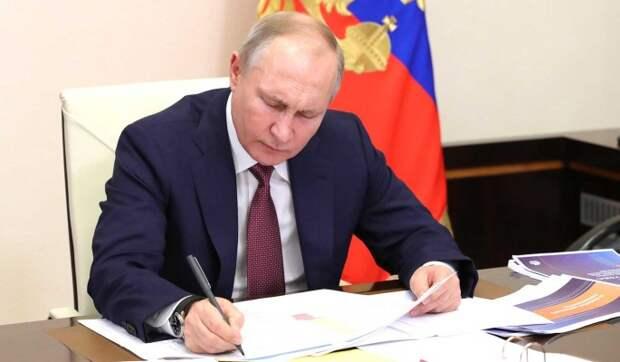 """Путин подписал закон с поправками """"ЕР"""" о бесплатной газификации"""