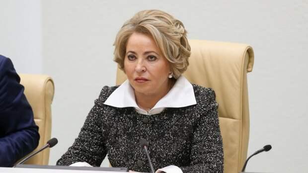 Председатель Совета Федерации Матвиенко поздравила россиян с Днем Победы