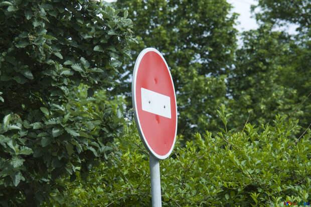 В Ижевске закроют движение транспорта на одном из участков улицы 10 лет Октября