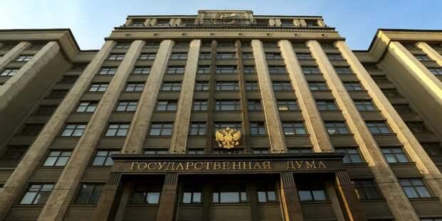 Госдума незамедлительно начнет выполнять поручения Путина