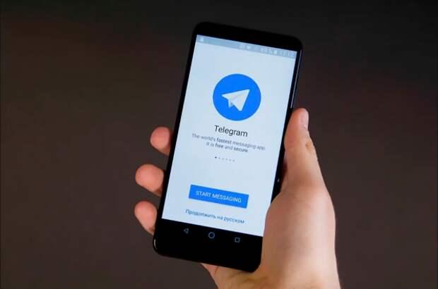 Telegram оштрафован на5 млн рублей: неудалил информацию онезаконных акциях