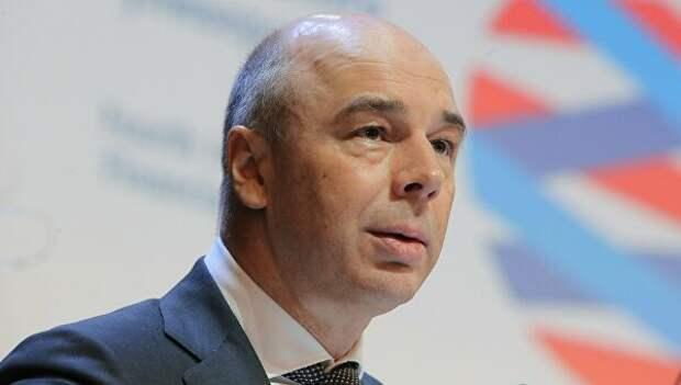 Силуанов пообещал сокращать количество чиновников