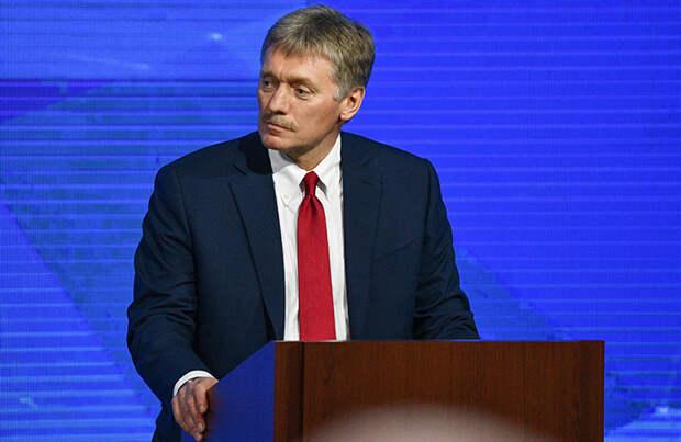 Песков: Москва не спешит с признанием власти талибов в Афганистане
