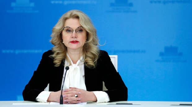 Россия выпустила 27,9 млн вакцин от коронавируса, – Голикова