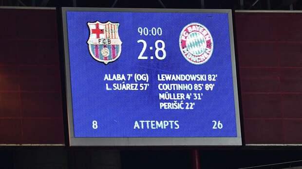 """Камбэк """"Ливерпуля"""", 2:8 """"Барсы"""" от """"Баварии"""" и еще 8 самых захватывающих матчей десятилетия"""