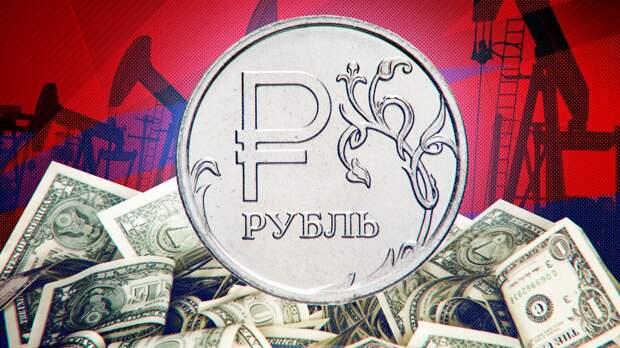Курс доллара вырос до 74, 65 рубля