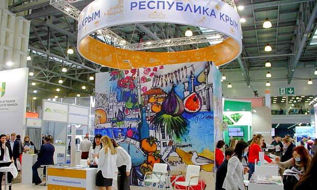 Международная туристическая выставка MITT 2021