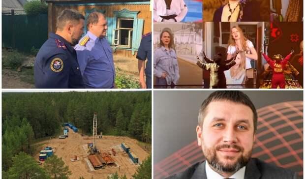 Уголовное дело о«смертельной» халатности иоренбурженка на«Евровидении»: итоги дня