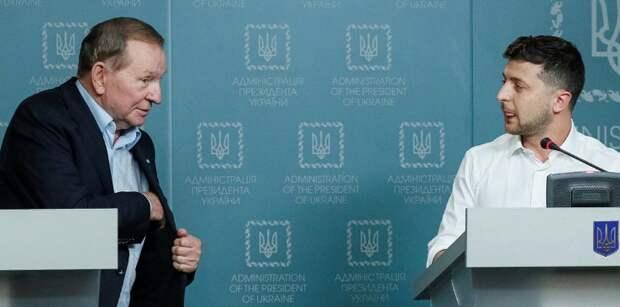 Кучма объявил о выходе из минского процесса