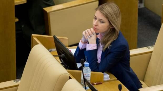 Поклонская подала документы на праймериз «Единой России» в Крыму