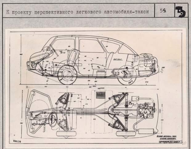 Мотор сзади, просторный салон и электропривод двери: провалившийся проект советского такси