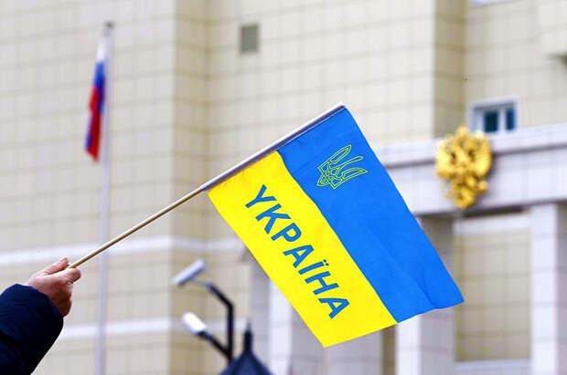На Украине возбудили уголовное дело против депутатов, которые съездили в Москву