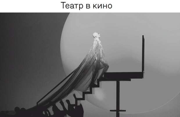 В кинотеатре на Шоссе Энтузиастов покажут современную версию «Отелло»