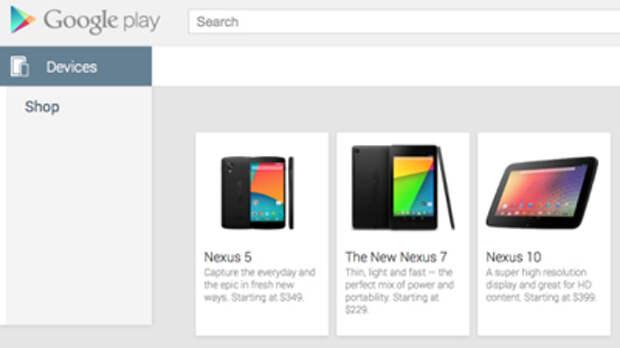 Цены на Nexus 5 стали известны благодаря ошибке в Google Play
