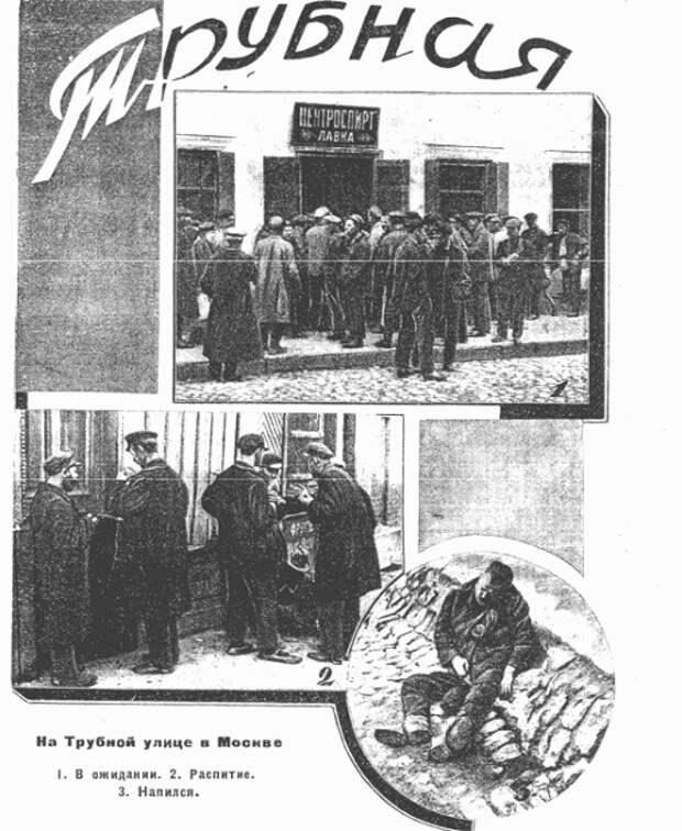 О том, как жилось рабочим в эпоху Сталина