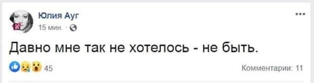 """Как говорил герой Леонова: """"И пусть канают!"""" Только паспорт российский не забывают сдать..."""