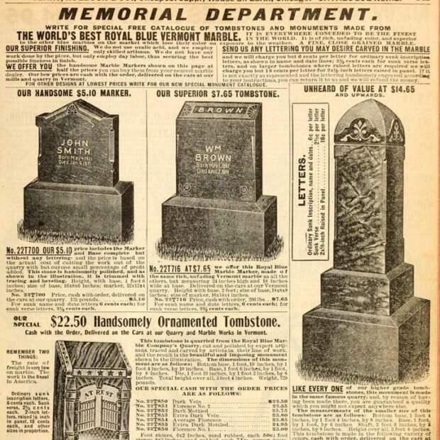 Надгробия.