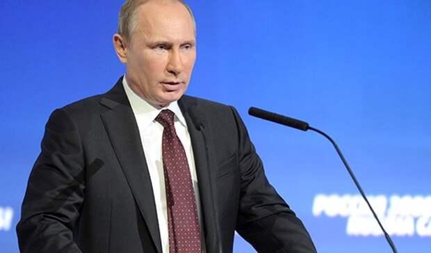 Путин: налоговые изменения вТЭКнаправлены наразвитие новыхпроектов