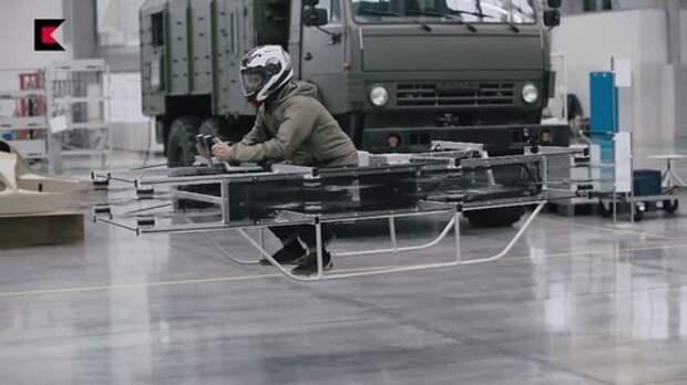 Концерн «Калашников» показал летающий мотоцикл