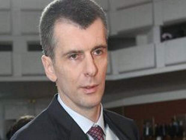 Новость на Newsland: Прохоров играет в молчанку
