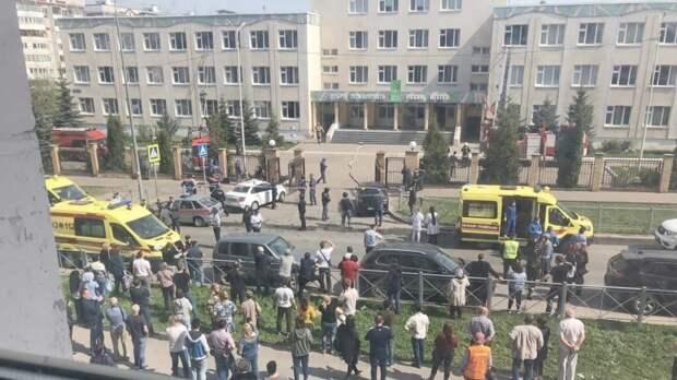 РИА Новости: после стрельбы в школе в Казани задержан подросток