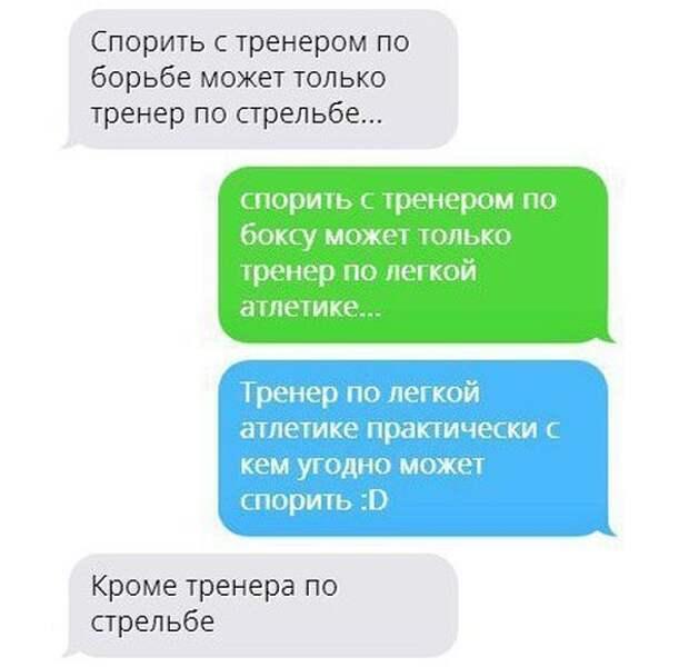1471460005_23