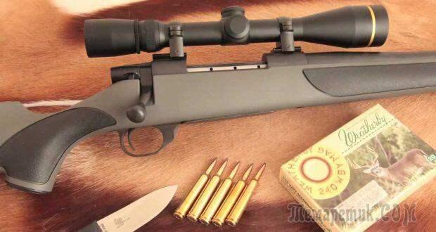 Weatherby Vanguard – линейка винтовок от компании Weatherby Inc