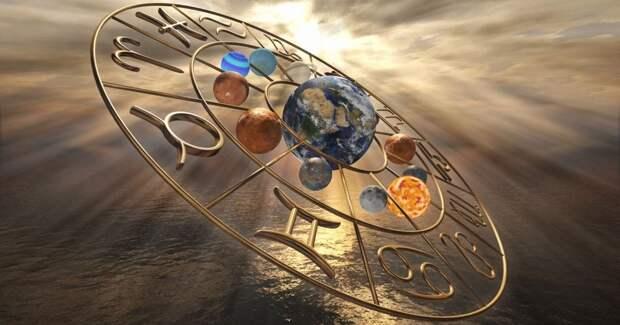 Гороскоп на 16 мая: определитесь с планами