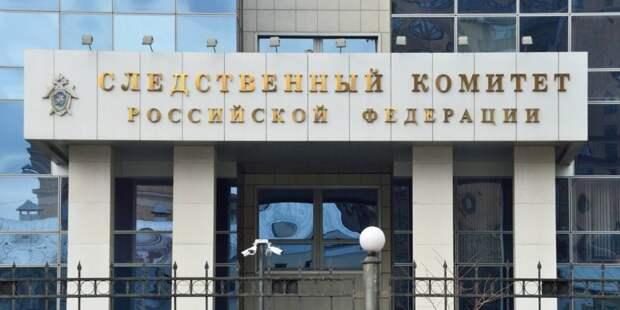 После ДТП в Свердловской области возбудили дело
