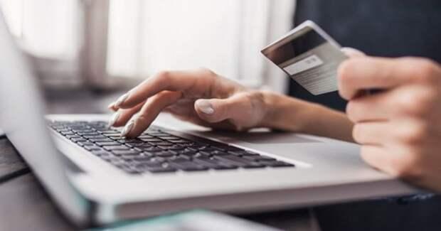 Marc O'Polo открыл интернет-магазин в России