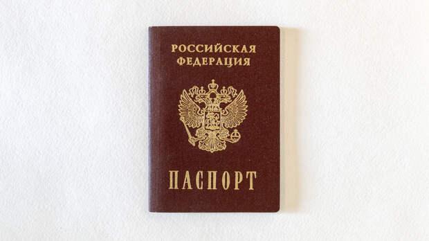 ЭКС-СОВЕТНИК ПРЕЗИДЕНТА США ПОПРОСИЛА У ПУТИНА ГРАЖДАНСТВО РОССИИ