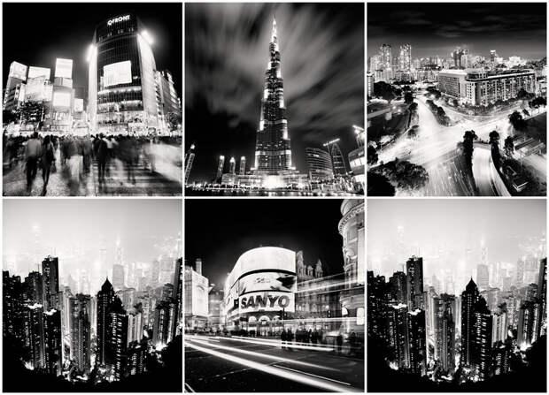 Черно-белая красота больших городов