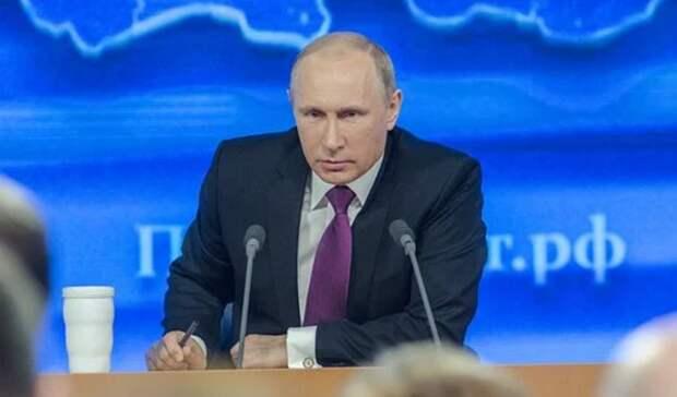 Уральских ученых иатомщиков наградил медалями Владимир Путин