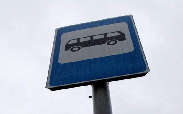 Автобус. Фото: открытый источник