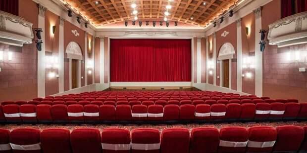 Систему допуска зрителей по QR-кодам вслед за Большим планируют ввести в столичных театрах