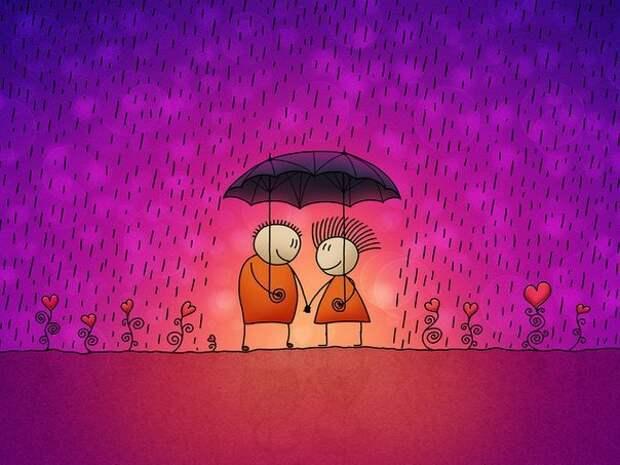 Быть вместе, держатся год, два — это не показатель.