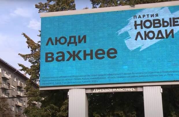 Новые люди и новые партии российской политики: как складывается их активность после выборов