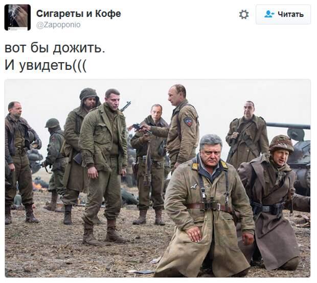 О передаче американского оружия Украине