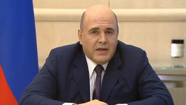 Премьер-министр РФ прокомментировал ситуацию с COVID-19 в стране