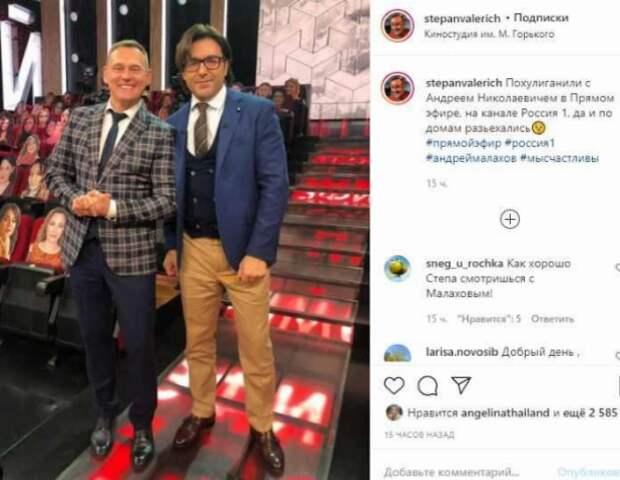 Толилюди, толикуклы: Меньщиков показал неожиданных «зрителей» встудии уМалахова