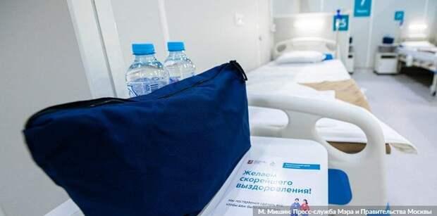 В столице открываются дополнительные временные модули на базе больниц. Фото: М. Мишин mos.ru